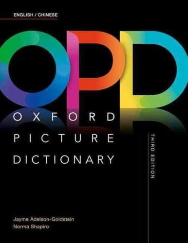 9780194505314 Oxford Picture Dictionary: English/Chinese Dictionary