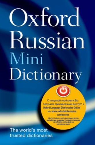 9780198702351 Oxford Russian Mini Dictionary