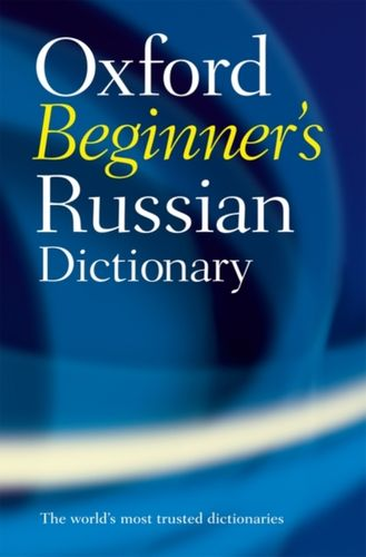 9780199298549 Oxford Beginner's Russian Dictionary