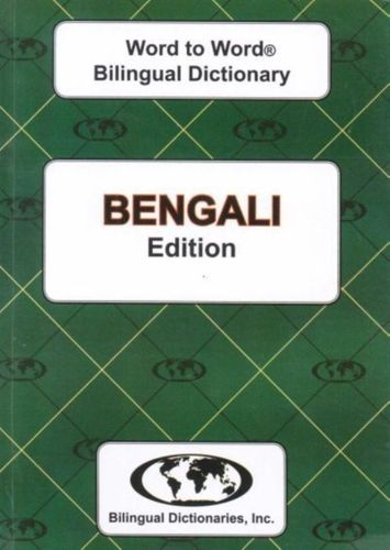 9780933146303 English-Bengali & Bengali-English Word-to-Word Dictionary