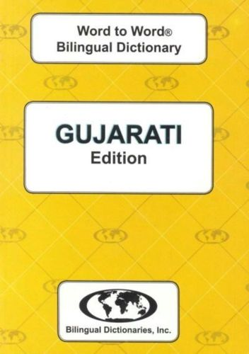 9780933146983 English-Gujarati & Gujarati-English Word-to-Word Dictionary