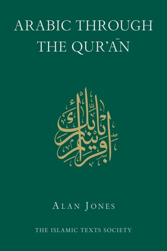 9780946621682 Arabic Through the Qur'an