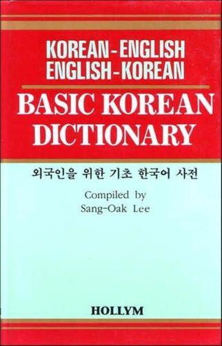9781565910768 Basic Korean Dictionary