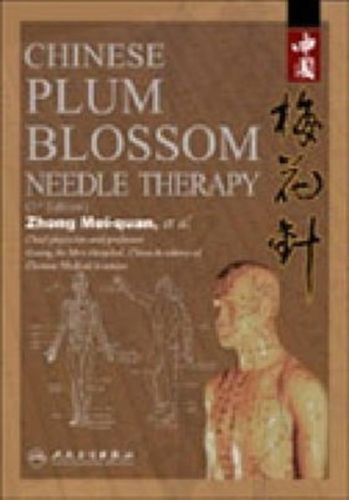 9787117085519 Chinese Plum Blossom Needle Therapy