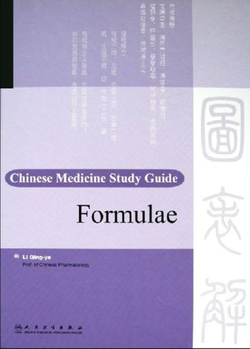 9787117113748 Chinese Medicine Study Guide