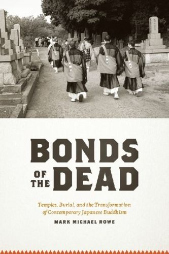 9780226730158 Bonds of the Dead