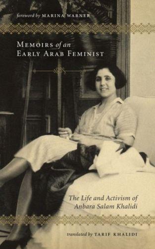9780745333571 Memoirs of an Early Arab Feminist