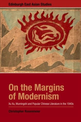 9780748696369 On the Margins of Modernism