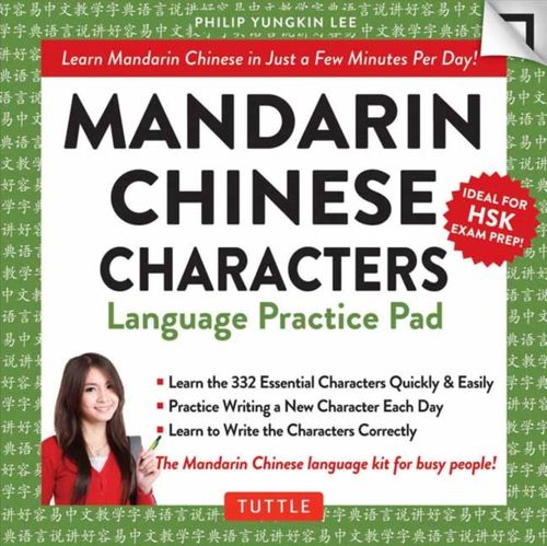 9780804846493 Mandarin Chinese Characters Language Practice Pad