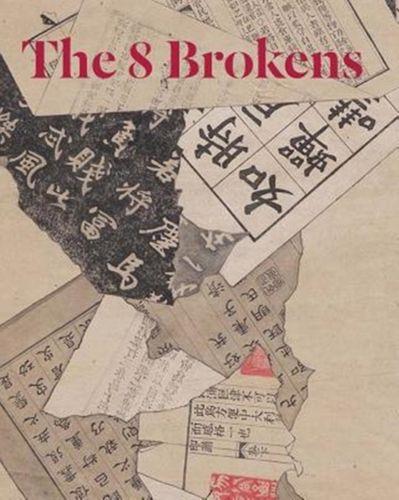 9780878468317 8 Brokens