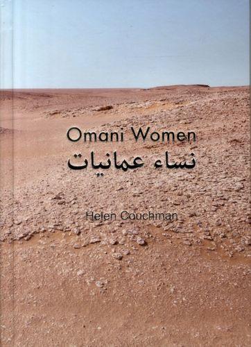 9780956017222 Omani Women