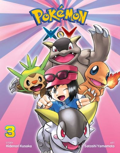9781421582221 Pokemon X*Y, Vol. 2