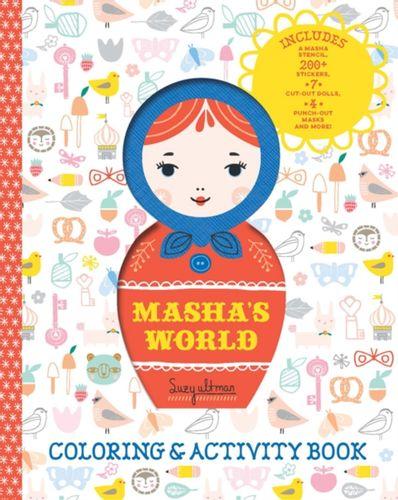 9781452166445 Masha's World: Coloring & Activity Book
