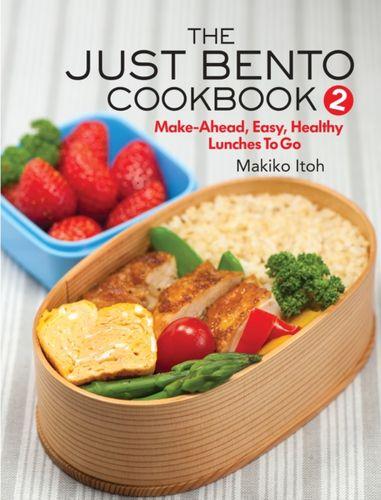 9781568365794 Just Bento Cookbook 2