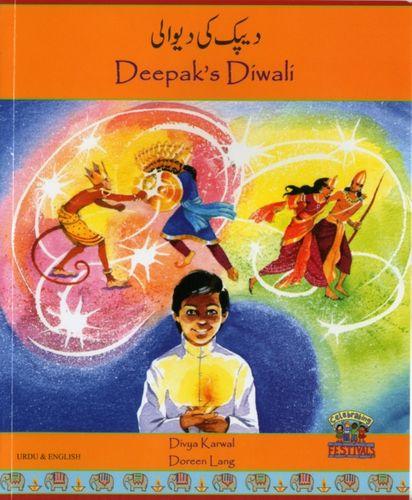 9781846115011 Deepak's Diwali in Urdu and English