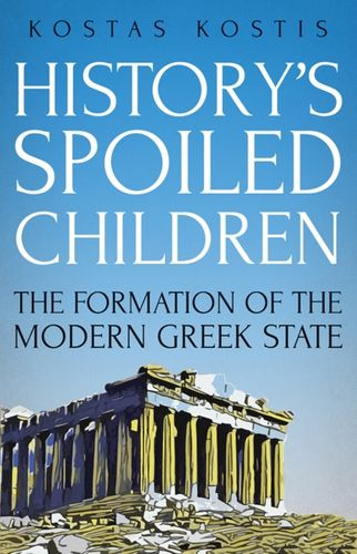 9781849048255 History's Spoiled Children
