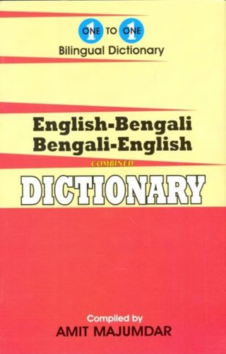 9781908357533 English-Bengali & Bengali-English One-to-One Dictionary