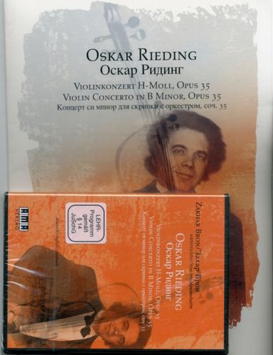 9783899221268 OSKAR RIEDING VIOLIN CONCERTO IN B MINOR