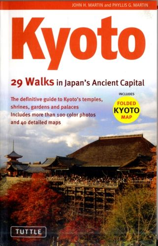 9784805309186 Kyoto