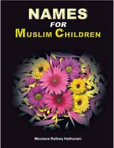 9788172310349 NAMES FOR MUSLIM CHILDREN